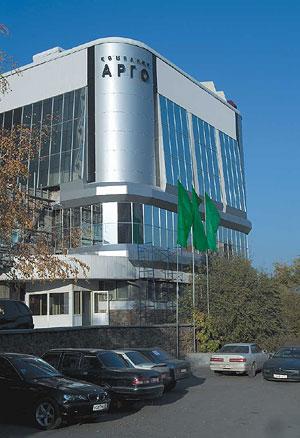 существует два главных офиса компании Арго в России, один из них находится в г. Москве, а другой в г. Новосибирске