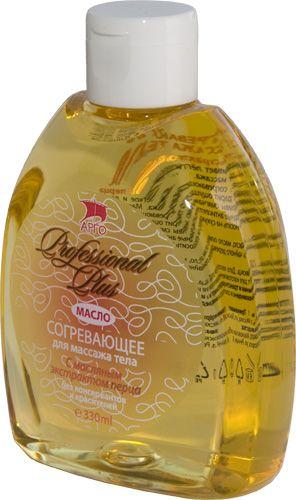 Арго масло для тела